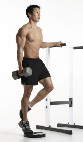 Pictures Of Standing One Leg Dumbbell Calf Raise Rock Cafe